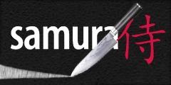 """Керамические ножи из Японии в магазине """"Самура"""""""