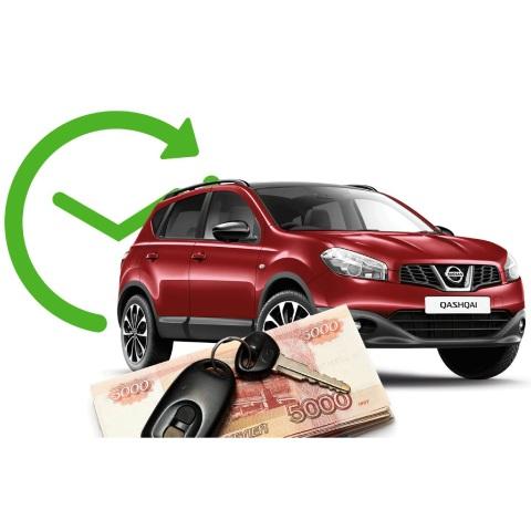 Срочно выкупим ваш Автомобиль сегодня!