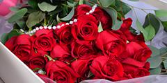 Цветочный бутик Эффектный букет для Ваших любимых!