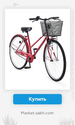 Велосипеды на Маркет.Сах.ком