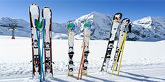 Магазин спортивных товаров Снаряга  Собирайтесь на гору! Подарочные сертификаты для ваших близких
