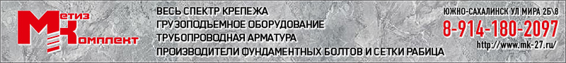 """""""Метиз Комплект"""". Весь спектр крепежа. Грузоподъемное оборудование. Трубопроводная арматура. ул. Мира 2Б\8. тел: 8-914-180-20-97"""